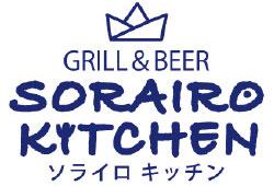天王寺・難波・大阪でレストランウェディング、1.5次会、会費制の結婚式をするならソライロキッチン てんしば